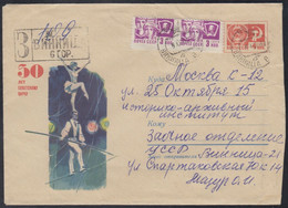 6508 RUSSIA 1969 ENTIER COVER Used CIRCUS CIRQUE ZIRKUS ART USSR Mailed 491 - 1960-69
