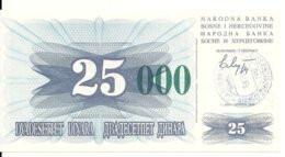 BOSNIE HERZEGOVINE 25000 DINARA 1993 UNC P 54 G - Bosnia And Herzegovina