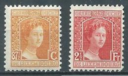 Luxembourg YT N°106-108 Grande-Duchesse Marie-Adélaïde Neuf/charnière * - 1914-24 Maria-Adelaide