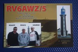 Russia, Crimea. Aulsky Village, Lighthouse -  QSL Postcard - Faros