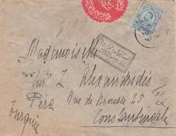Turky Empire Cover 1914-18 - Briefe U. Dokumente