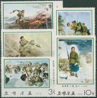 Korea (Nord) 1975 Gemälde Kriegsgemälde 1392/96 Postfrisch - Korea, North