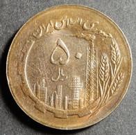 Iran 50 Rials 1986 SH 1365 KM#1237.1 Schön #206b Top Grade Rare - Iran