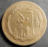 Iran 50 Rials 1986 SH 1365 KM#1237.1 Schön #206b Very High Grade Rare - Iran