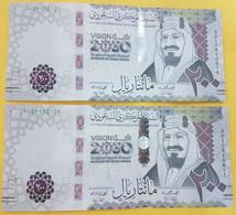 Saudi Arabia 200 Riyals 2021 P-New UNC 2 Pieces - Saudi Arabia