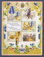 ROSJA 2008 MI.1501-03** - Unused Stamps
