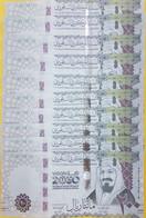 Saudi Arabia 200 Riyals 2021 P-New UNC 10 Pieces From A Bundle - Saudi Arabia