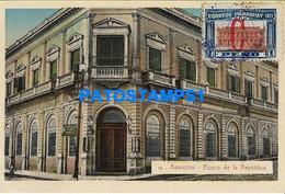 159088 PARAGUAY ASUNCION BANK BANCO DE LA REPUBLICA POSTAL POSTCARD - Paraguay