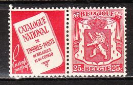 PU76**  Petit Sceau De L'Etat - Catalogue National - MNH** - LOOK!!!! - Werbung