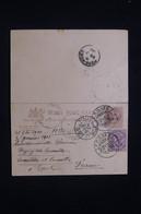 CHINE BUREAU ANGLAIS - Entier Postal + Complément + Réponse Surchargé CEF En 1900 Pour La France Via Hong Kong - L 96739 - Andere