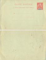 DAHOMEY ET DÉPENDANCES ENTIER CARTE POSTALE GROUPE ALLÉGORIQUE 10 C. DATE 046 - Lettres & Documents