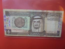 ARABIE SAOUDITE 1 RIYAL 1984 Circuler - Saudi Arabia