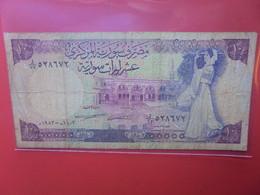 SYRIE 10 POUNDS 1977-91 Circuler - Syria