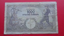 "1000 DINARA (water Print Woman""s Hed) - Serbia"