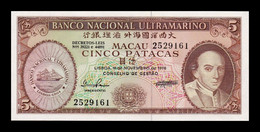 Macao Macau 5 Patacas 1976 Pick 54a Sign 4 SC UNC - Macau