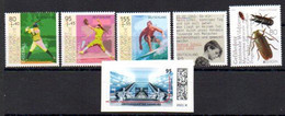 """Deutschland Mi. 3602-07 """"Ausgabe Mai 2021 Kommplett"""" Postfrisch - Unused Stamps"""