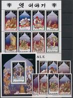 Nord Korea, Fairy Tales, 1981, 7 Stamps+sheetlet+block - Fairy Tales, Popular Stories & Legends