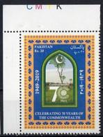 Pakistan 2019. 70th Anniversary Of The CommonWealth Organization.   MNH - Pakistan