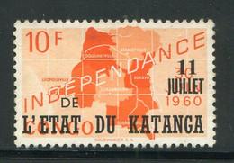 KATANGA- Y&T N°48- Neuf Avec Charnière * - Katanga