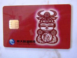CARTE A PUCE CHINE      DEMO   SALON - Exhibition Cards