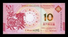 Macao Macau 10 Patacas BNU Commemorative Goat 2015 Pick 88 SC UNC - Macau