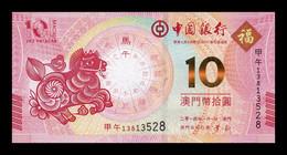 Macao Macau 10 Patacas BOC Commmemorative Horse 2014 Pick 117 SC UNC - Macau