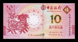 Macao Macau 10 Patacas BOC Commmemorative Goat 2015 Pick 118 SC UNC - Macau