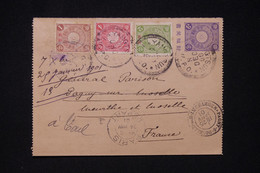 CHINE / JAPON - Entier Postal ( Carte Lettre ) + Compléments De Yangtsun Pour La France En 1900 - L 96760 - Zonder Classificatie