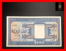 "MAURITANIA 1.000 1000 Ouguiya 28.11.1996  P. 7  ""scarce Note""    UNC - Mauritania"