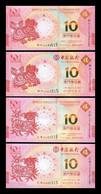 Macao Set 4 Banknotes 10 Patacas Caballo 2014 Cabra 2015 Same Termination Pick 87 88 117 118 SC UNC - Macau
