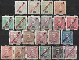 Mocambique – 1911 King Carlos Surcharged REPUBLICA Mint Complete Set With Varieties - Mosambik