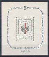 POLEN / POLAND / POLSKA  - 1962  ,  Nordische Skiweltmeisterschaften Zakopane  -  Michel Block 26  ** / MNH - Ongebruikt
