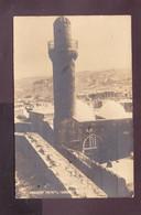 AZE-99 BAKOU KHANSKAYA MECHET - Azerbaïjan