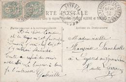 Yvert 111 Blanc Paire Verticale Cachet  LAVERNOSE LACASSE Haute Garonne 26/1/1906 Sur Carte Postale Fantaisie  Seysses - 1877-1920: Semi Modern Period