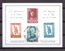 E 108 50 YEARS END OF WWI  1968  BLOK  POSTFRIS** Met 1704 Gestempeld A371 - Commemorative Labels