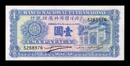 Macao Macau 1 Pataca BNU 1945 Pick 28(5) SC UNC - Macau