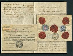 6100 RUSSIA Bessarabia Ukraine Romankovtsy Cancel 1912 Money Letter Cover WAX SEAL To Jerusalem Monastery - Cartas