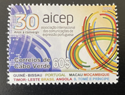 Cape Kap Cabo Verde 2020 Mi. ? 30 Anos Years Ans AICEP Joint Issue Emissions Commune 1 Val. MNH - Cape Verde