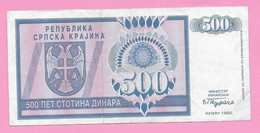 500 DINARA 1992 SERBIE - Serbia