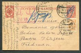 6131 RUSSIA Bessarabia Moldova Faleshty Cancel 1916 Card Stationery WWI CENSOR Seal To ROMANIA - Briefe U. Dokumente