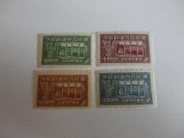TIMBRE DE CHINE - 1912-1949 Republic