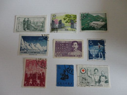 TIMBRE DE CHINE - 1912-1949 Republik
