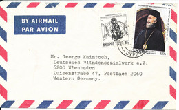 Cyprus Republic Air Mail Cover Sent To Germany - Cartas