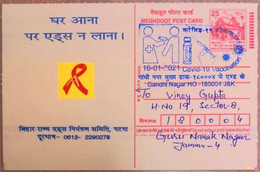 India 2020 Postcard With COVID-19 Coronavirus Health Disease Special Cancellation AIDS (Limited) (**) Inde Indien - Storia Postale