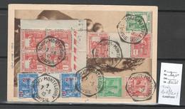 Tunisie - CP - Cachet De TUNIS MONTFLEURY  -1942 - Storia Postale