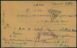 1941, Cover With 2 And 6 C (Imperial Letter Rate) From PENAG With Two Different Censor Marks To KOTHAMANGALAM, India - Federated Malay States