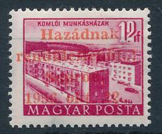 ** 1956 Soproni Kiadás Épületek II. 12f (330.000) MEFESZ Sopron Vizsgálójellel és Dr Czencz Szignóval. 100 Példányos Kia - Non Classificati