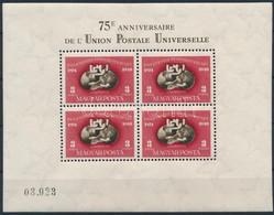 ** 1950 UPU Blokk, Luxus Minőség (160.000) - Non Classificati