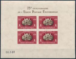 ** 1950 UPU Blokk Vágott (160.000) (pici Ránc / Small Crease) - Non Classificati