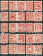 * 1900 Korona-fillér Bélyegtervek Piros Színű Nyomatai, 25 Különféle - Non Classificati